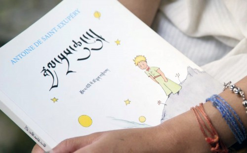 THE MIRACLE OF THE LITTLE PRINCE