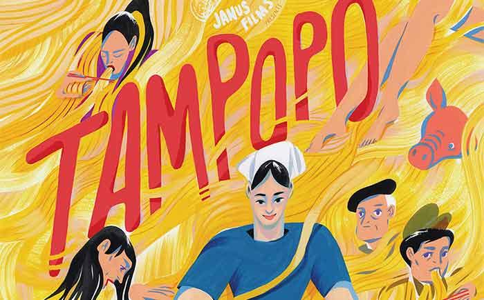 Juzo Itami's TAMPOPO DVD